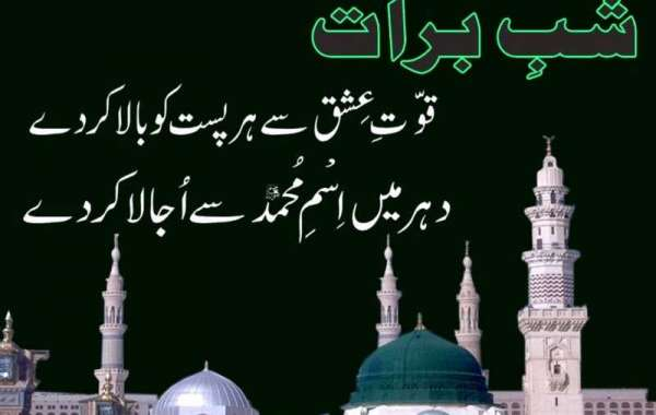 Shab e Barat Wishes, Messages Quotes, Greetings 2019