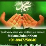 Molana Zubair Khan Profile Picture